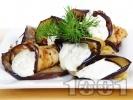 Рецепта Печени патладжани със сирене крема, майонеза, чесън и копър